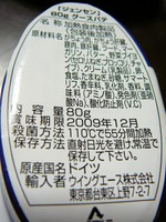 P1050084